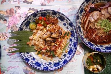 Xiao Ya Tou - Char Kway Teow